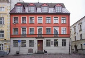 Tautas_frontes_muzejs
