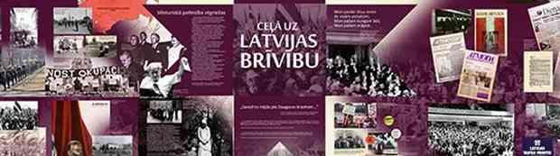 Выставка «Путь к свободе Латвии»