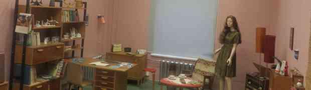 Открыта часть основной экспозиции «Повседневная жизнь в советской Латвии. Интерьер квартиры в 1960-х годах»