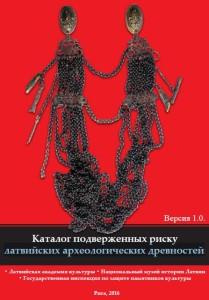 arheo_katalogs_RUS_vacins