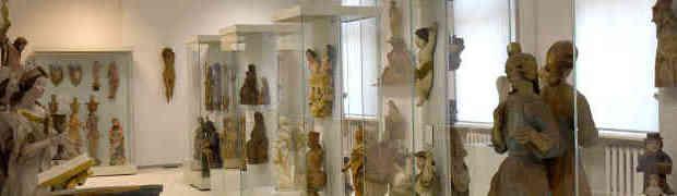 Постоянная выставка «Сакральное искусство»