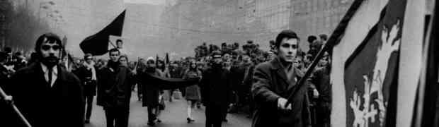 Выставка «Конец Пражской весны. Трагический протест студента Яна Палаха» только до 31 марта