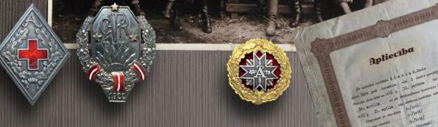 С 24 сентября в отделении «Даудери» выставка «Латвийские учреждения внутренней безопасности (1918–1940)»