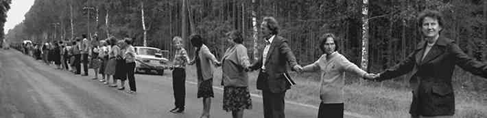 Pievieno savu Baltijas ceļa bildi Gadsimta albumam!