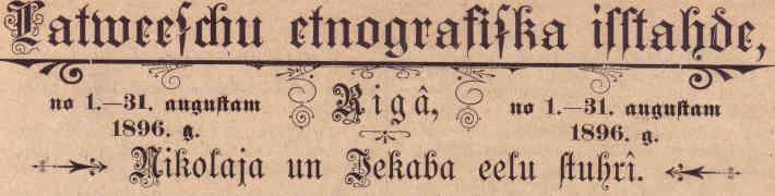 Ieskats 1896. gada Latviešu etnogrāfiskajā izstādē