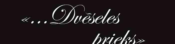"""LNVM Dauderu nodaļā 3. jūnijā notiks koncerts """"...Dvēseles prieks"""""""