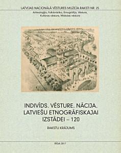 gramata1