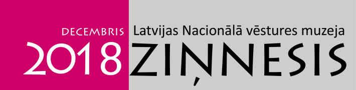 LNVM Ziņnesis 2018. gada DECEMBRIS