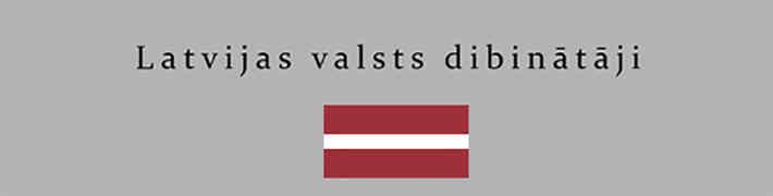 """Valsts simtgades priekšvakarā klajā nāk biogrāfiska grāmata """"Latvijas valsts dibinātāji"""""""
