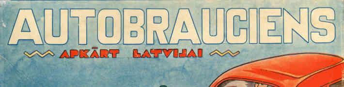 """13. aprīlī cikla """"Muzejs ģimenei"""" ietvaros nodarbība – """"Apceļo Latviju!"""""""