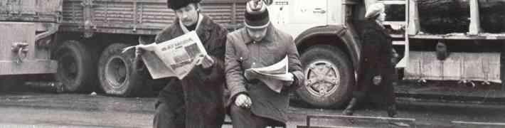 """31. janvārī sarunu cikla """"Trešā atmoda. 1989. gads. Latvija atgriežas pasaulē"""" pirmais pasākums """"Patiesības spēks"""""""