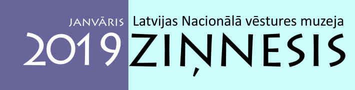 LNVM Ziņnesis 2019. gada JANVĀRIS