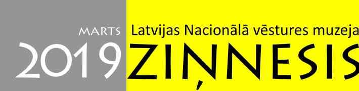 LNVM Ziņnesis MARTS