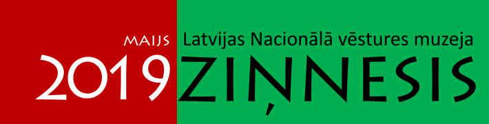 LNVM Ziņnesis MAIJS