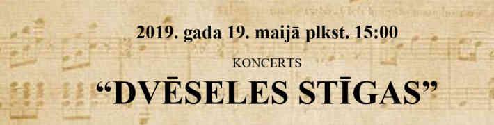 19. maijā Dauderu nodaļā koncerts