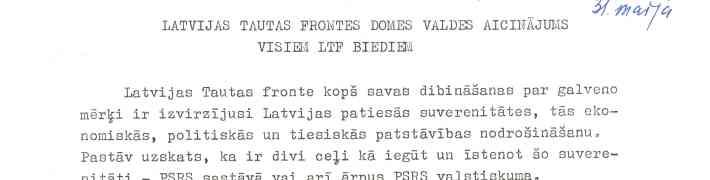 """31. maijā Tautas frontes muzejs aicina uz Pēterim Laķim veltītu sarīkojumu """"Graujošais Aicinājums"""""""