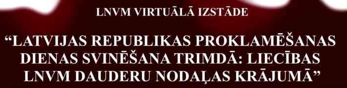 Virtuālā izstāde